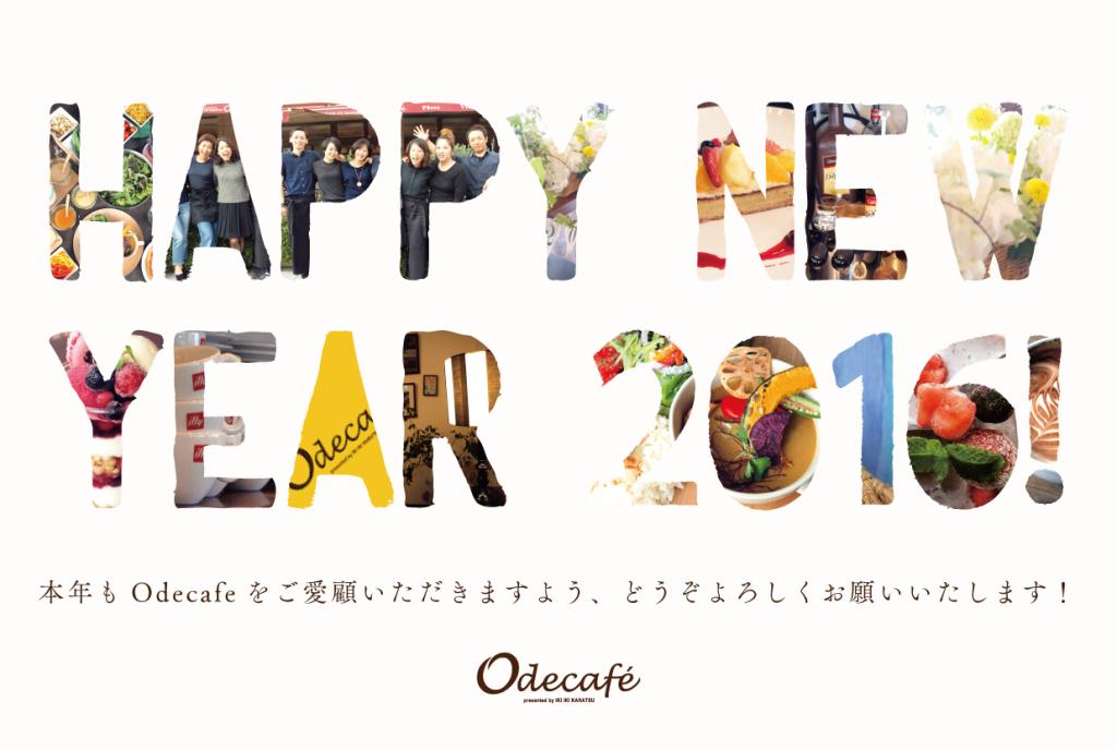 2015.12.29 (あけおめ)