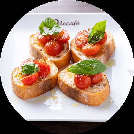 バジル香る焼きトマトの ブルスケッタ